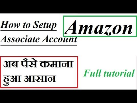 How to create Amazon Associate account | Beginners guide