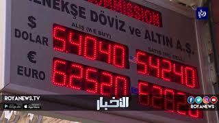 تركيا: سنخرج أقوى من أزمة الليرة