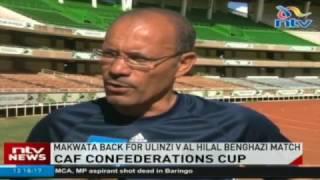 Makwata returns for Ulinzi in return leg against Al Hilal Benghazi 2017 Video