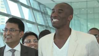 """Kobe Bryant Health and Fitness Weekend"" presented by DMCC thumbnail"
