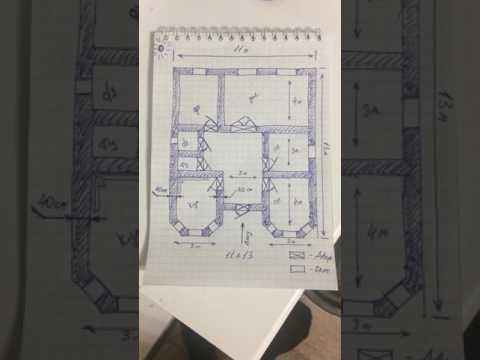 Проекта Актобе одноэтажный дом 11 на 13