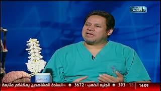 الدكتور | الجديد فى عمليات تثبيت الفقرات بالجراحة محدود التدخل مع د. يسرى الحميلى