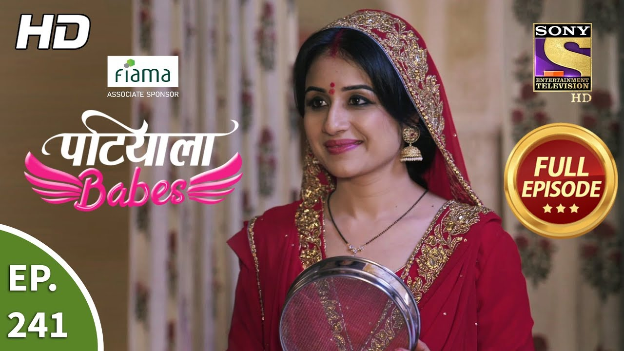 Download Patiala Babes - Ep 241 - Full Episode - 29th October, 2019