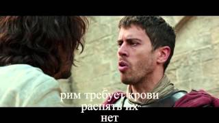 Бен-Гур 2016 (русский) трейлер на русском / Beh-Hur 2016 trailer russian