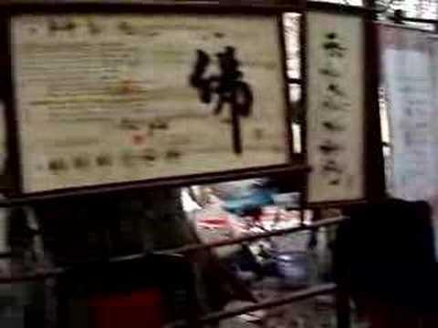 Thư pháp Trịnh Tuấn