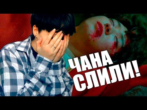 Нити судьбы (2017). Россия 1. ВСЕ СЕРИИ сериала смотреть