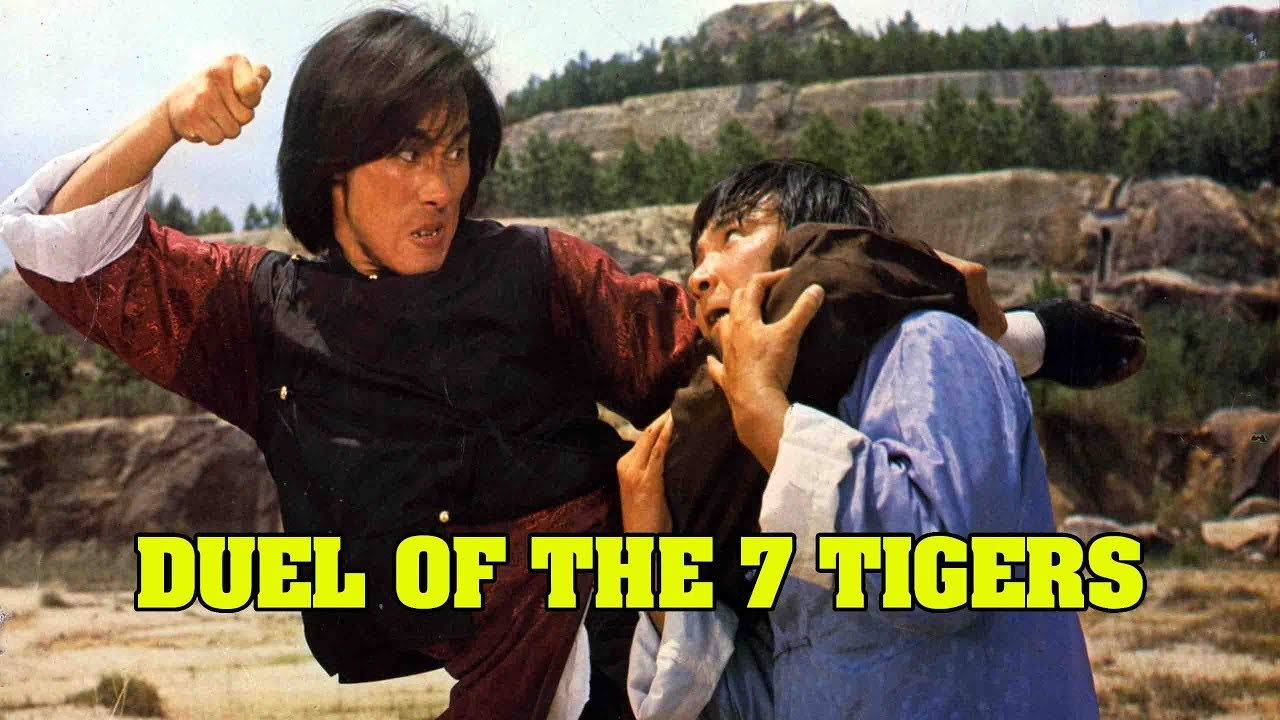 Wu Tang Collection - Duel of  The 7 Tigers