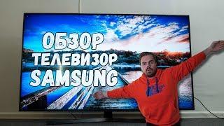 Обзор Samsung 65RU7402 - новинка смарт ТВ!