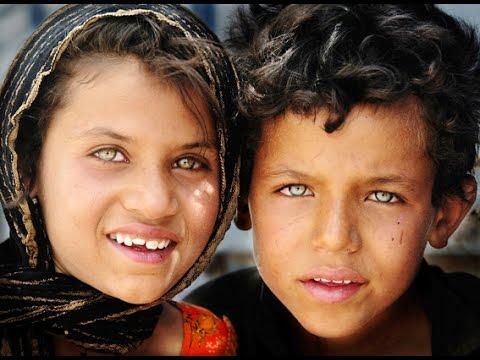 Faces of Marsh Iraqis (Maʻdān)