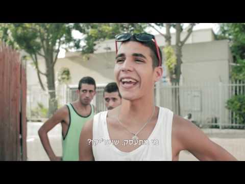 """מדינת תל אביב (גרסת הרשת) – פרק 3: """"התחלנו!"""""""