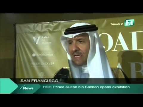 News Saudi TV Ch2  Roads Of Arabia San Francisco 28 10 2014