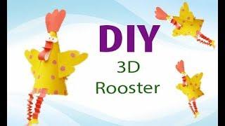 Easter DIY for children. Пасхальные поделки для детей. Петух из бумаги: подробный видео урок