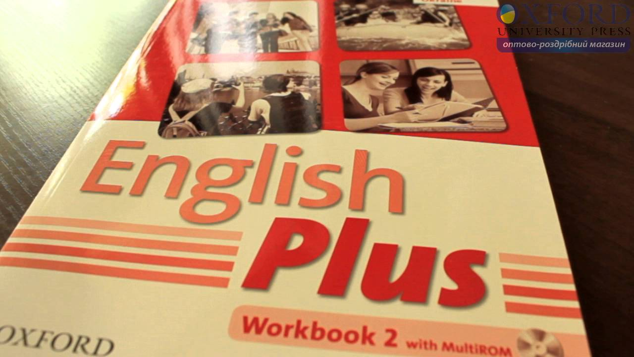 english plus workbook 3 гдз