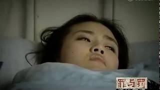 【临刑会见】死刑犯的刑前自白书:弑夫凶案