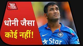 International Cricket से Mahendra Singh Dhoni का संन्यास, लिखा ये संदेश