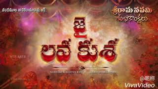 Jai lava kusa fight seen