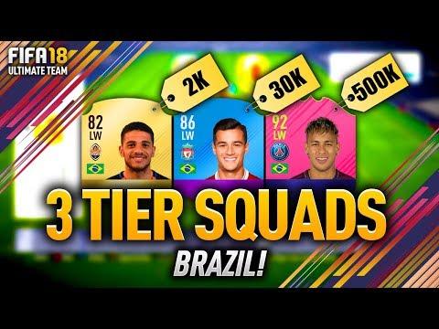FIFA 18 3 TIER SQUADS! BRAZIL w/ NEYMAR & RONALDINHO!