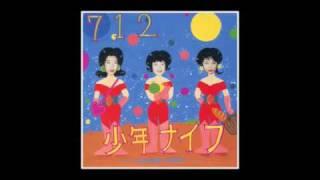 Shonen Knife - Rain from the album 712 on Oglio Records.