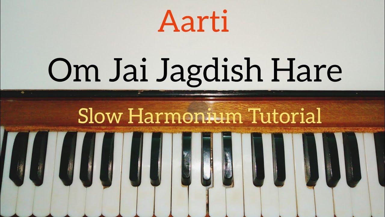Om Jai Jagdish Hare Aarti Harmonium Piano Notes in Hindi (sargam