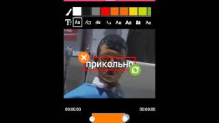 Как монтировать видео на андроиде?(Вот ссылка на прогу- http://7ba.org/ex/download/945041/videoshow-pro---video-editor-v2-2-6.apk А если я тебе помог то нажми на эту Одну ссылку..., 2015-04-05T09:08:58.000Z)