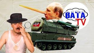 Как Россию опять не убедили