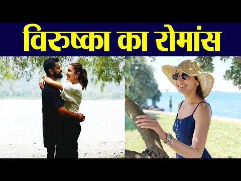 Virat Kohli and Anushka Sharma's latest exotic holiday pictures is all about love | वनइंडिया हिंदी Mp3