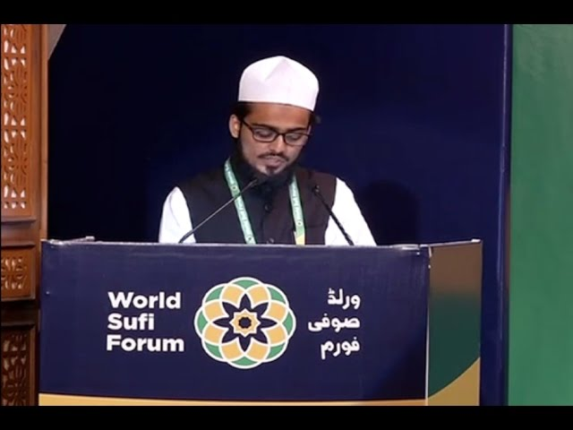 Ayaat e Jihad Ki Sufiyana Tafseer (آیات جہاد کی صوفیانہ تفسیر)