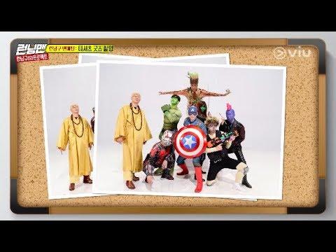 Running Man as Superheroes (Episode 455 w/ Eng Subs)