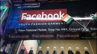 NATIONAL  MARKET | WHOLESALE ! Jeans,Tshirts,shirt,jackets,in very cheap price ! Mumbai #13(, 2017-02-21T11:36:18.000Z)