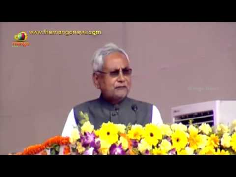 Nitish Kumar Inaugural Speech of a Rail Project | Digha-Sonepur Rail Cum Road Bridge | Mango News