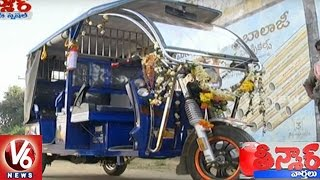 Download Mahabubnagar Auto Driver Purchase Electric Auto From Delhi | Teenmaar News Mp3 and Videos