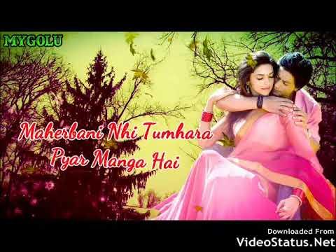 Meherbani Nahi Tumhara Pyar Manga