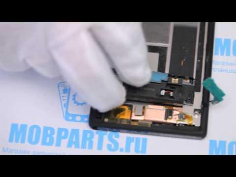 Sony Xperia Z как разобрать, ремонт и сборка Xperia Z