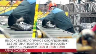 видео Открываем производство алюминиевых окон