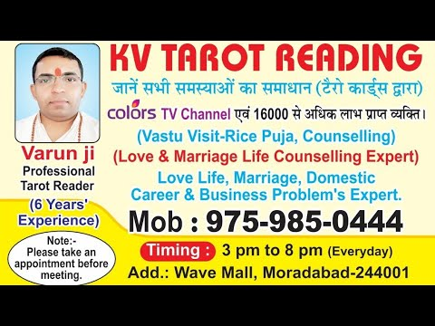 Love and marriage life counselling...