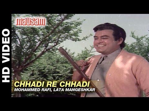 Chhadi Re Chhadi - Mausam | Mohammad Rafi & Lata Mangeshkar | Sanjeev Kumar & Sharmila Tagore