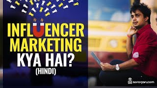 Introduction to Influencer Marketing [Hindi] | Online Paise Kaise Kamaye