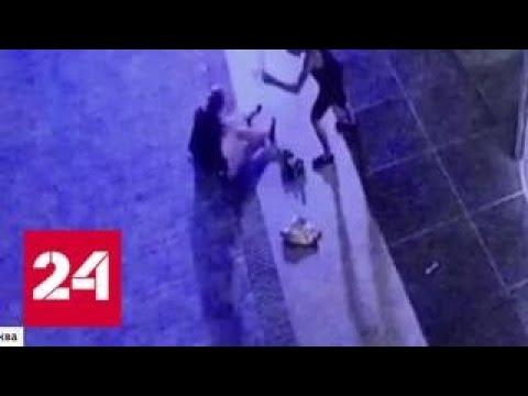 Бомж и наркоман расправился с тремя пожилыми москвичками - Россия 24