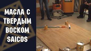 как сделать ремонт в туалете видео