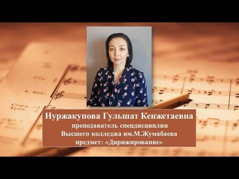 Видео уроки по дирижированию хором