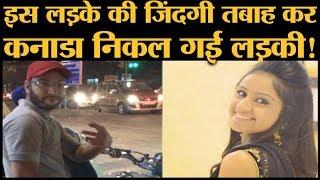 Jasleen Kaur Case: Sarvjeet Singh Bedi को कोर्ट ने निर्दोष करार दिया