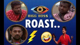 Bigboss Roast | Bigboss funny moments spoof | Telugu Meme World