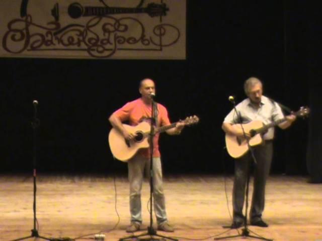 Бакенбарды 2014  Гостевой концерт  Часть 2