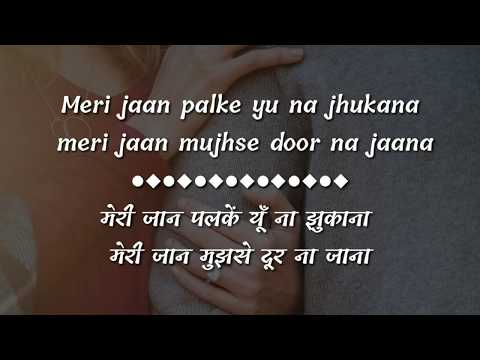 kabhi-toh-pass-mere-aao-lyrics