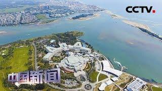[中国新闻] 壮丽70年 奋斗新时代·海南博鳌   CCTV中文国际