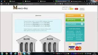 Money Day Как обмануть систему и заработать