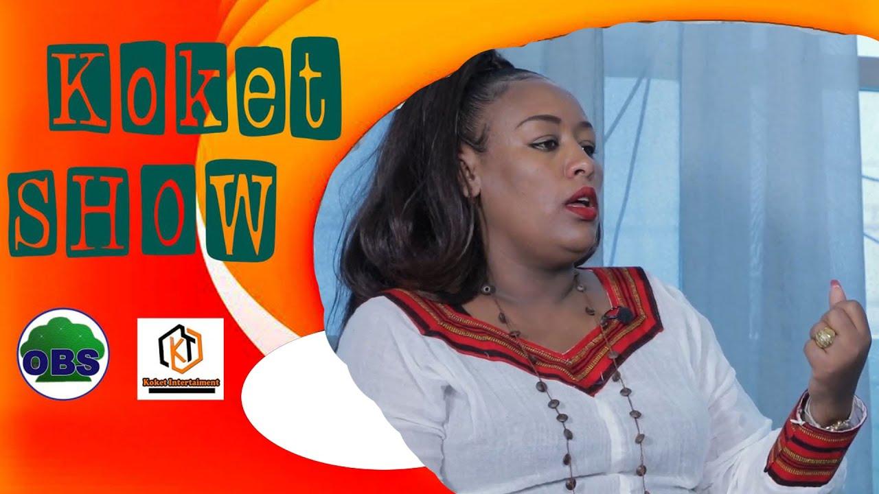Download Gaazexeessituu Masarat Dhaabaaa - On Koket show /OBS TV