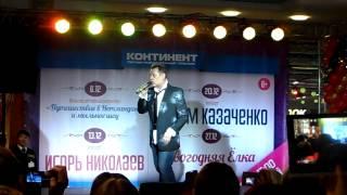 """ВАДИМ КАЗАЧЕНКО. Сто тысяч """"ДА"""",  ТРК Континент, Санкт-Петербург, 20 декабря 2014"""