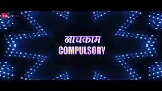 Nachkam Babo Nagesh Morvekar Kishor Ramesh Nisha Pratiksha Vinod