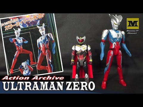 ULTRAMAN ZERO Toy (Bandai Action Archive)
